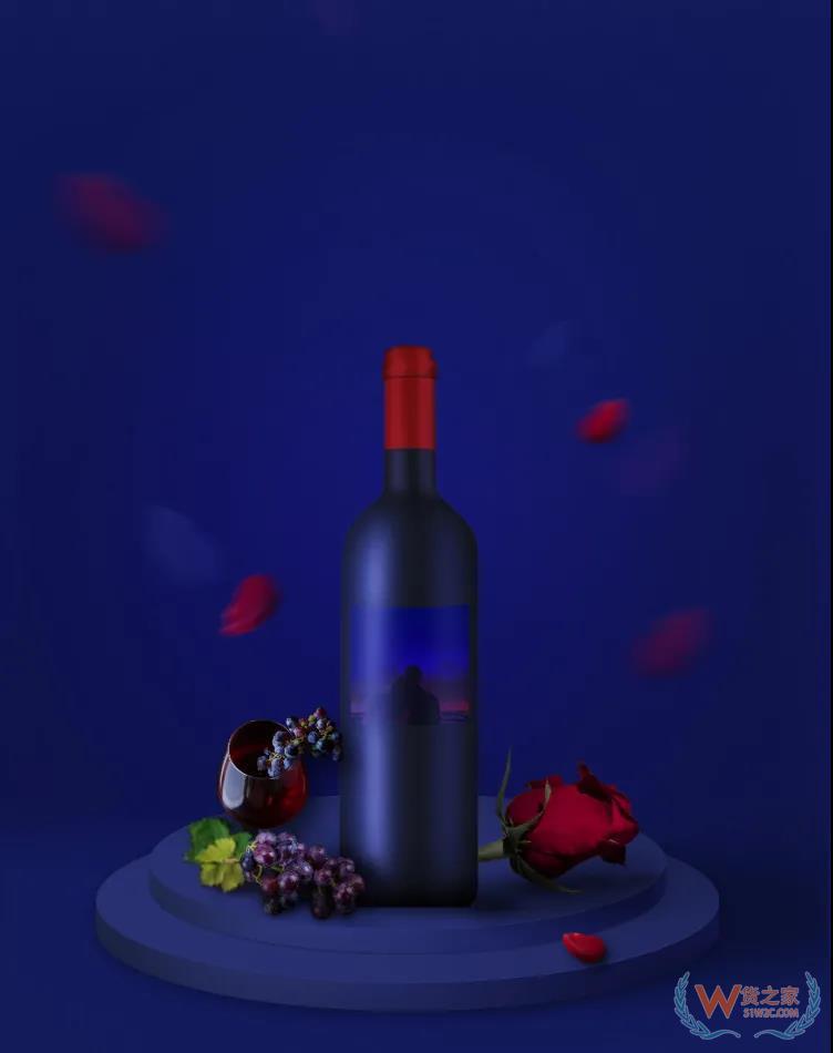最全酒类进出口贸易指南丨海关解读—电竞竞猜app